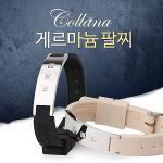 [콜라나웰니스]4IN1 게르마늄 시계형 건강팔찌 쥬피터 에스티나