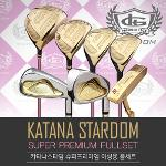 [2017년신상품]KATANA 카타나 타미스포츠正品 STARDOM SUPER PREMIUM 스타덤 슈퍼 프리미엄 여성용 풀세트(12PCS)+캐디백세트