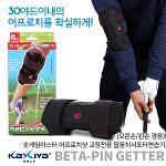 [카시야] 타바타 숏게임마스터 어프로치샷 교정 팔꿈치서포터