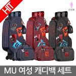 MU정품 502M 여성용 캐디백세트 3종택1