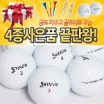 [사은품끝판왕]로스트볼 스릭슨 Z-STAR 골프공 /비재생/10알더