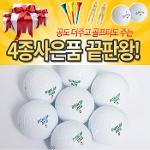 [사은품끝판왕]로스트볼 던롭 2피스 골프공 /비재생/10알더
