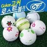 [로스트볼]팬텀 프리미엄 골프공 고커 GOKER/3피스4피스