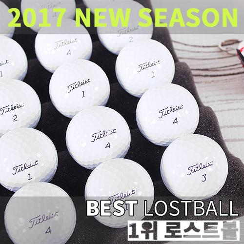 [바로골프] 인기로스트볼 베스트8 엄선 시즌오픈 특가