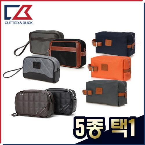 커터앤벅 남성 국내생산 최고급 프리미엄 파우치백 5종 택1