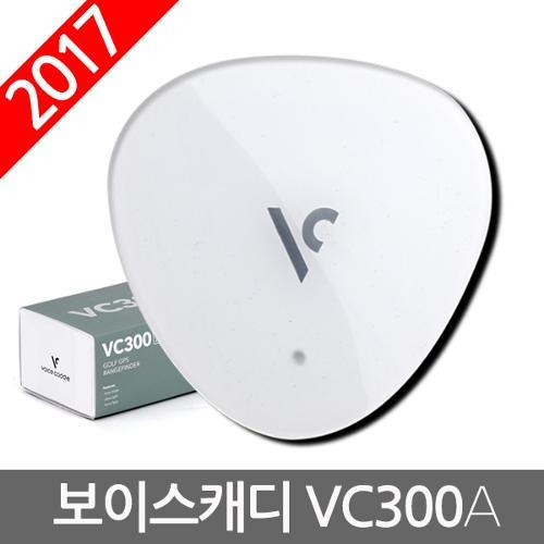 보이스캐디 VC300A 거리측정기