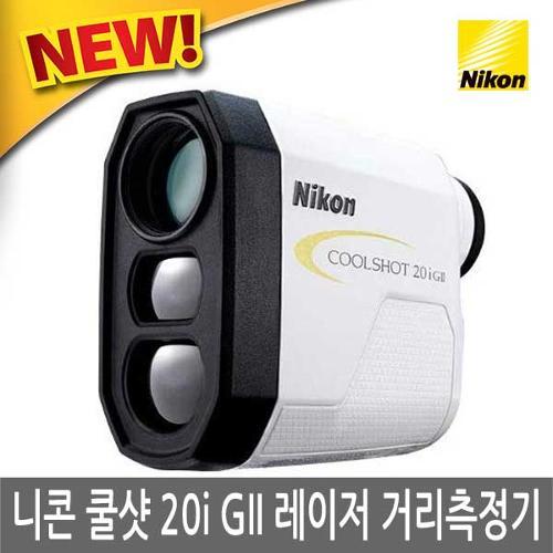 니콘 COOLSHOT 20i GII 슬로프 경사보정 거리측정기