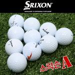 [스릭슨] SRIXON 2피스 로스트볼/골프공★A등급_10알 구성_212174