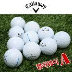 [캘러웨이] CALLAWAY 2피스 로스트볼/골프공★A등급_10알 구성_212158