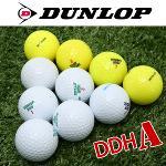 [던롭 DDH] DDH 2피스 로스트볼/골프공 혼합★A등급_10알 구성_212201