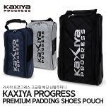 [KAXIYA] 카시야 프로그레스 고급형 패딩 골프화 신발주머니
