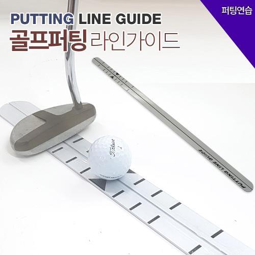 [BARO] 퍼팅가이드 퍼팅연습기/퍼팅라인가이드