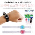 [KAXIYA] 카시야 타바타 셀프 시계형 타수계산기 XGVX-0903