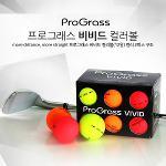 PROGRASS 프로그라스 비비드 2피스 컬러볼