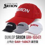 [2017년신제품]던롭 스릭슨 GAH-16047I 사이즈조절 4종칼라 골프캡 모자