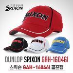[2017년신제품]던롭 스릭슨 GAH-16046I 사이즈조절 4종칼라 골프캡 모자