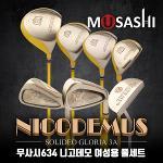 [프리미엄급]日本무사시 634 NICODEMUS 니고데모 골드헤드 프리미엄 여성용 풀세트+캐디백