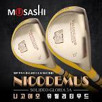 [프리미엄급]日本무사시 634 NICODEMUS 니고데모 골드헤드 프리미엄 여성용 유틸리티우드