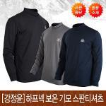 강정윤 하프넥 보온 기모 스판티셔츠 3종 택1