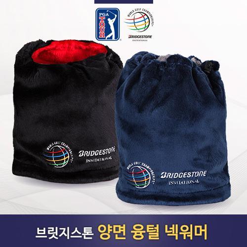 [PGA TOUR] WGC 브릿지스톤 양면 융털 넥워머
