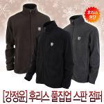 강정윤 후리스 풀집업 스판 점퍼 골프상의 골프용품