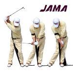 [JAMA골프] 자마 싱글 스윙연습기 MADE IN KOREA