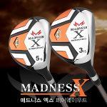 [2018년형-일본산]MADNESS X 매드니스 엑스 하이퍼 스텐인레스소재 페어웨이우드