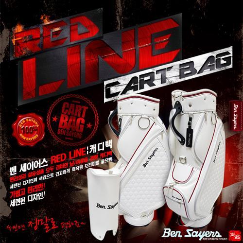 名品1위 벤세이어스 RED LINE 프리미엄 경량 남여 캐디백세트