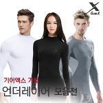 [기어엑스] 발열내의 언더레이어 겨울내복 모음전