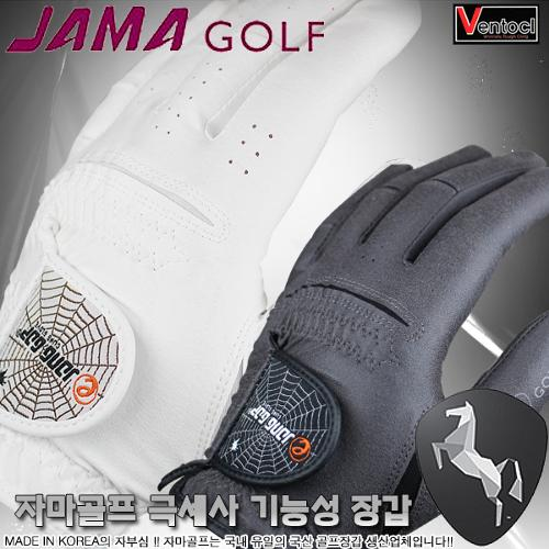 [자마골프] NEW 자마 스포츠 골프장갑 E 남성용[2가지 색상 택1]