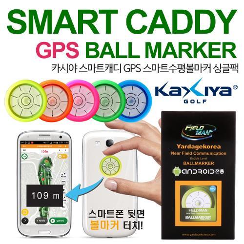 [KAXIYA] 카시야 스마트캐디 GPS 거리측정기 싱글팩