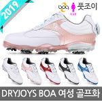 2019신상 풋조이 DRY JOYS BOA 여성 골프화 5종택1