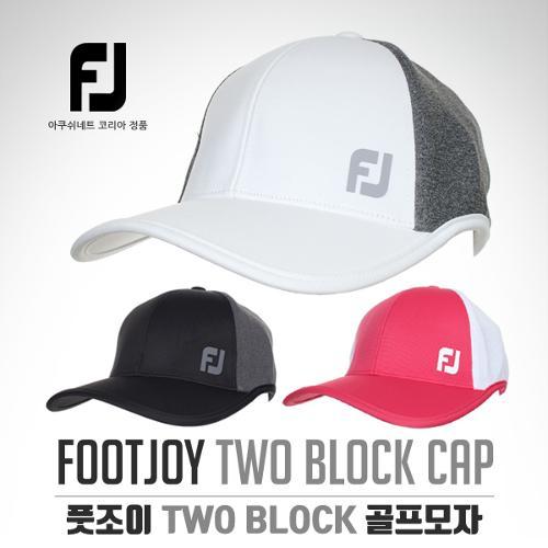 [2018년신제품]FOOTJOY 풋조이 아쿠시넷정품 FJ Two Block CAP FJ 투 블록캡 골프모자(FH17A2BC-0,FH17A2BC-1,FH17A2BC-5P)