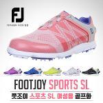 [2018년신제품]FOOTJOY 풋조이 아쿠시넷정품 SPORTS SL 스포츠 SL 여성용 골프화(98038/98034/98031/98037/98033/98035)