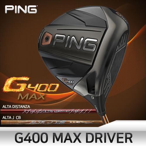 핑 G400 MAX 드라이버 남성 삼양정품인터내셔날정품