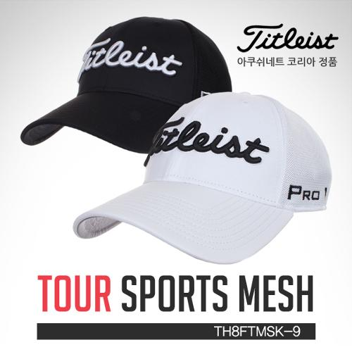 [2018년신제품]타이틀리스트 아쿠시넷코리아정품 TOUR SPORTS MESH STAFF COLLECTION 스포츠 매쉬 캡 스태프 컬렉션 골프캡모자(TH8FTMSK-9)