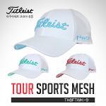 [창고대방출-20개한정]타이틀리스트 아쿠시넷코리아정품 TOUR SPORTS MESH 스포츠 매쉬 캡 화이트 컬렉션 골프캡모자(TH8FTWK-9)