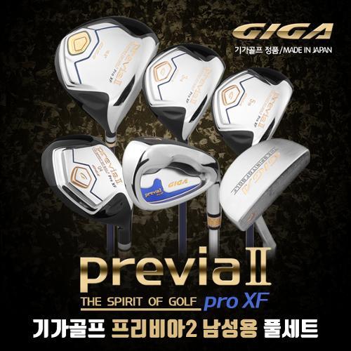 기가골프 프리비아2 NS PRO 950 경량스틸 남성용 풀세트 골프클럽