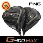 삼양 핑정품 PING G400 MAX 남성 드라이버/아시안