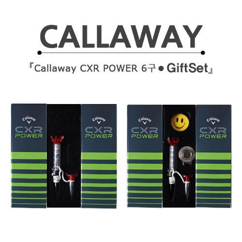캘러웨이 CXR POWER 6구 선물세트
