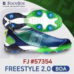 풋조이 FJ FREESTYLE 2.0 57354 골프화 남성 블루그린