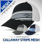 캘러웨이 정품 Stripe Mesh 스트라이프메쉬 골프모자