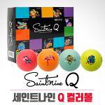 [3피스-4색칼라]세인트나인正品 Q 3피스 4색칼라 프리미엄 골프볼-12알