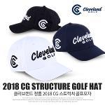 [클리브랜드] 정품 2018 CG 스트럭쳐 골프모자