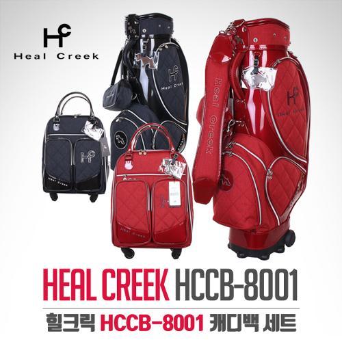 [2018년신제품-국내산]HEAL CREEK 힐클릭 HCCB-8001 핸드케리어 9인치 캐디백 보스톤백세트-2종칼라