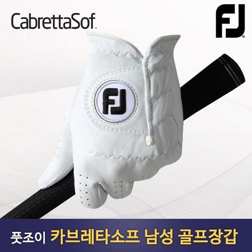 [풋조이] 카브레타소프 CabrettaSof 남성용 양피장갑