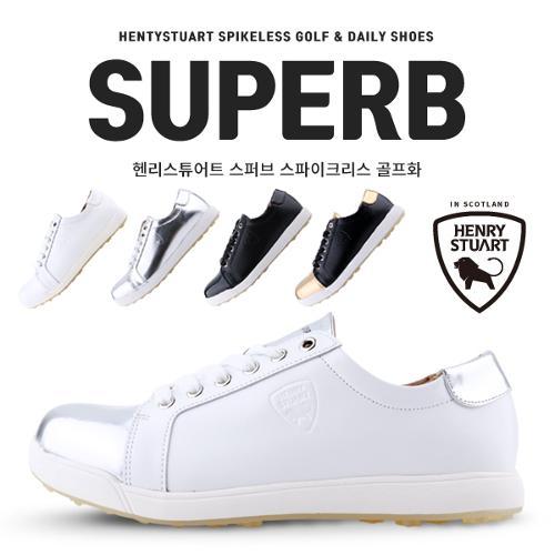 [헨리스튜어트] 스파이크리스 골프화 스퍼브 SUPERB