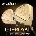 [2018년신상품-극초고반발]GP TARGET GP타겟 GT-ROYAL 골드헤드 남/여 극초고반발 드라이버