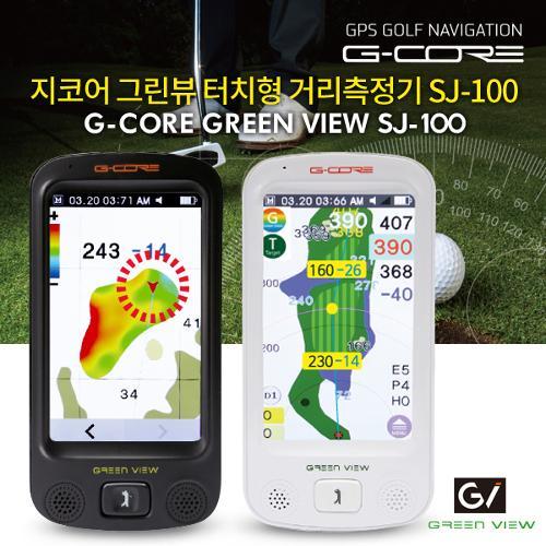 [지코어] 그린뷰 터치형 거리측정기 SJ-100