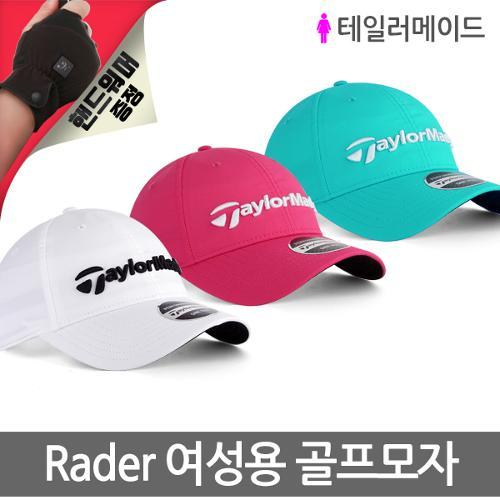 테일러메이드 RADER 여성전용 골프모자+핸드워머